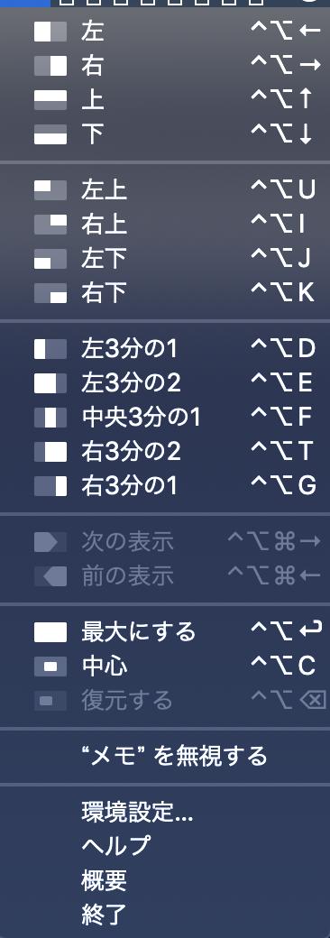 スクリーンショット 2019-02-05 8.10.37