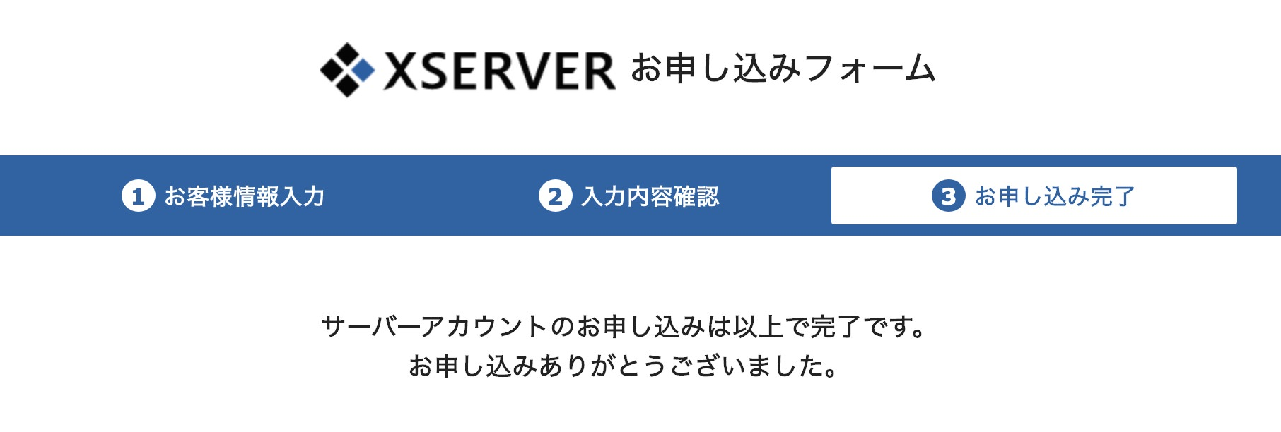 スクリーンショット 2020-05-06 1.09.50