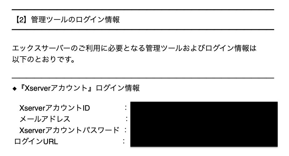 スクリーンショット 2020-05-06 12.11.04