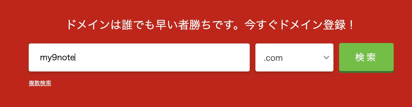 スクリーンショット 2020-05-06 19.06.15