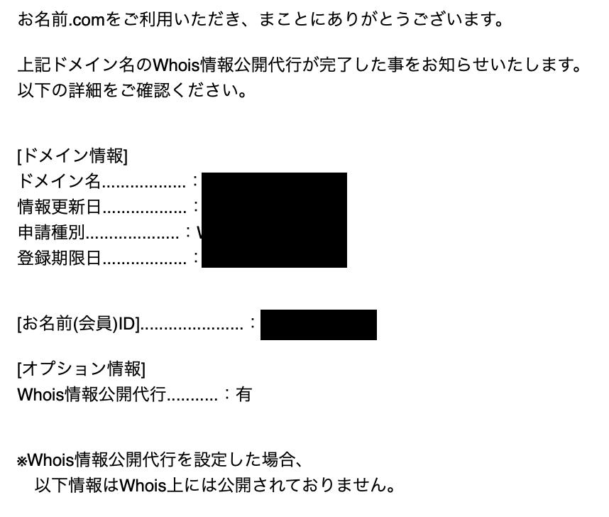 スクリーンショット 2020-05-06 20.17.50