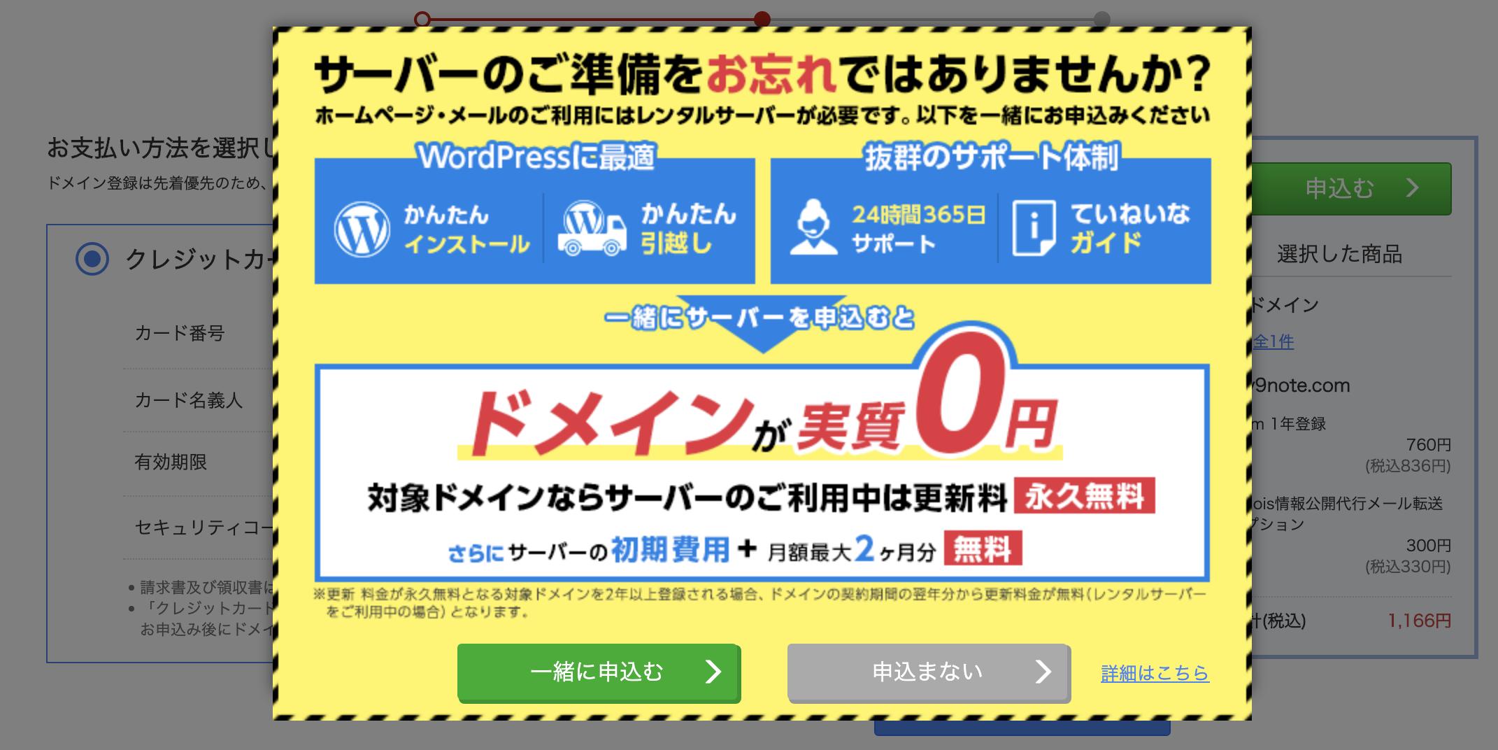 スクリーンショット 2020-05-06 20.41.47