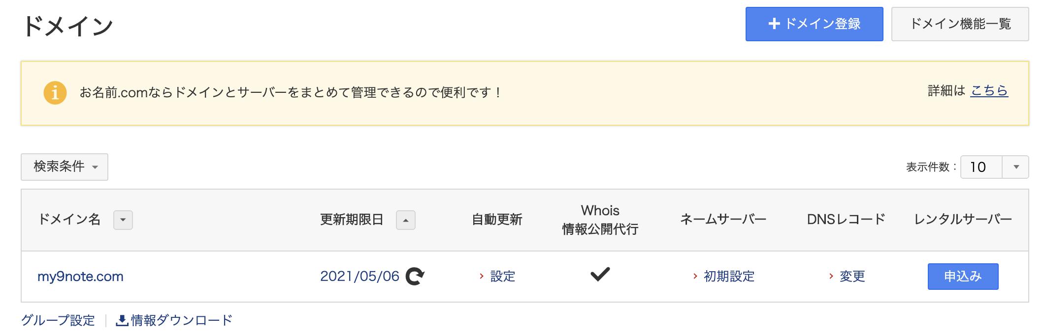 スクリーンショット 2020-05-07 1.01.30
