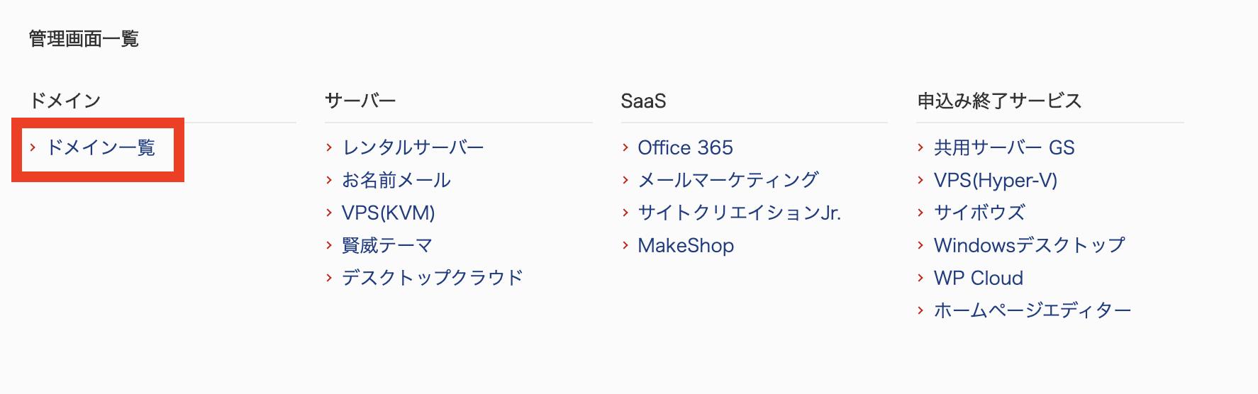 スクリーンショット 2020-05-07 1.02.52