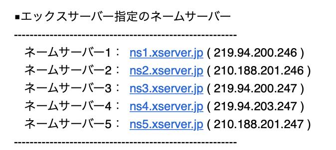 スクリーンショット 2020-05-07 1.28.45