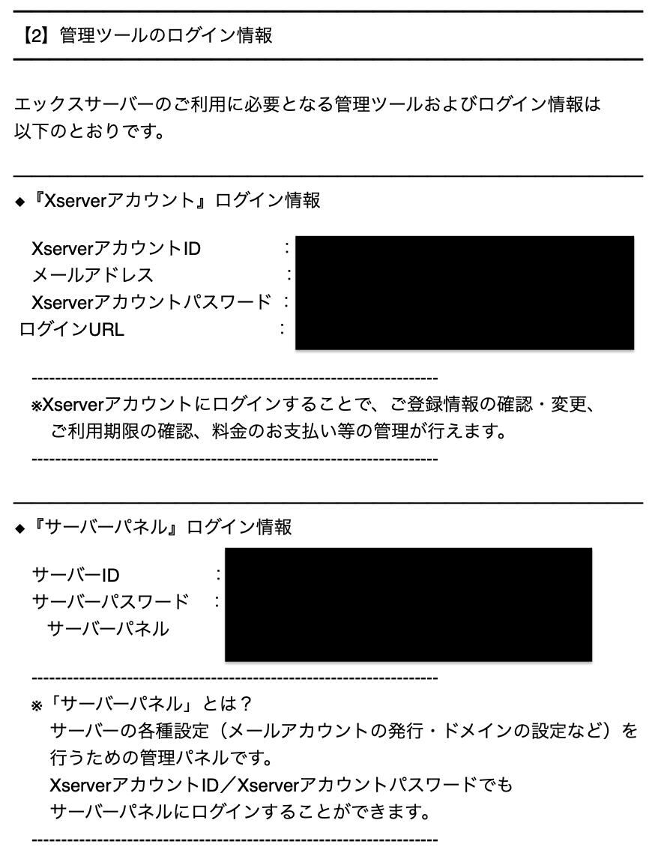 スクリーンショット 2020-05-07 2.04.26