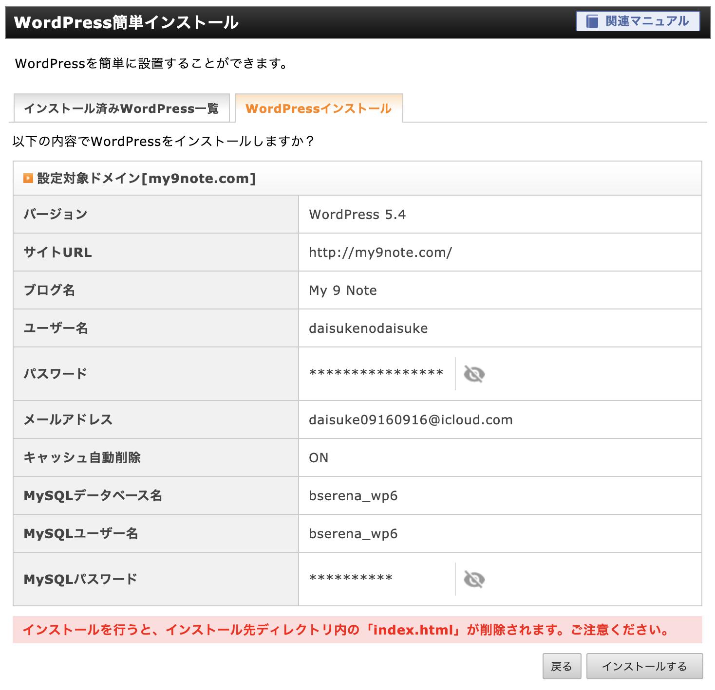 スクリーンショット 2020-05-07 23.41.54