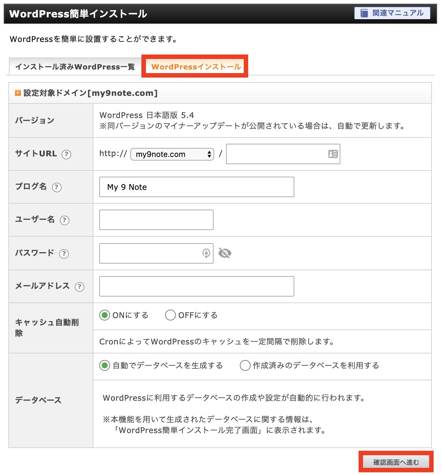 スクリーンショット 2020-05-08 3.20.31