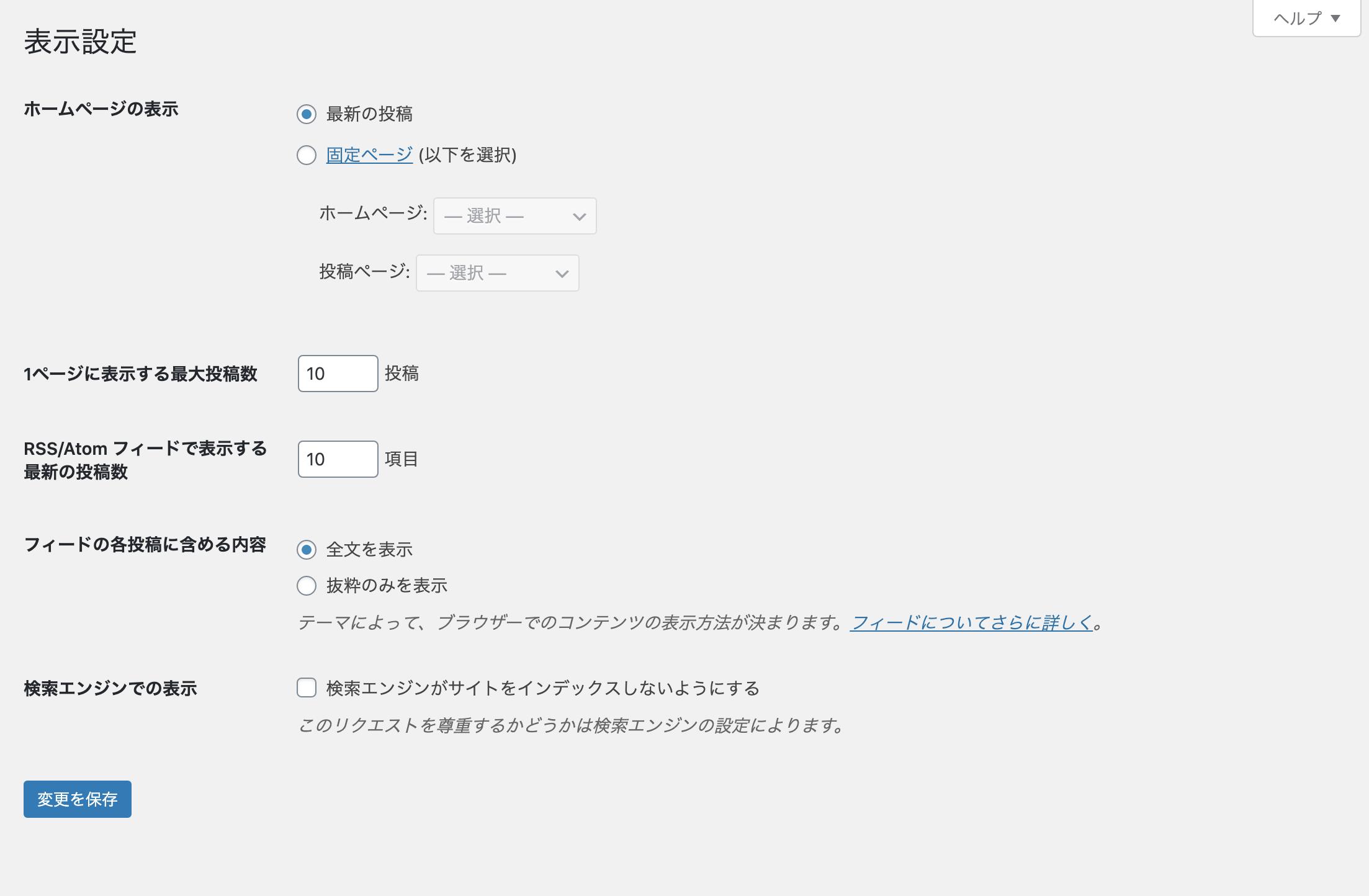 スクリーンショット 2020-05-13 19.25.11