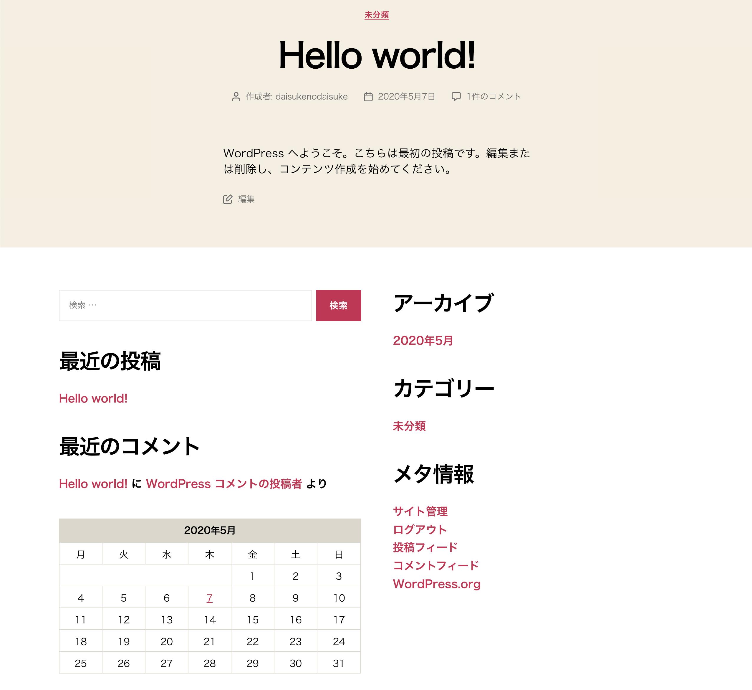 スクリーンショット 2020-05-13 22.37.01