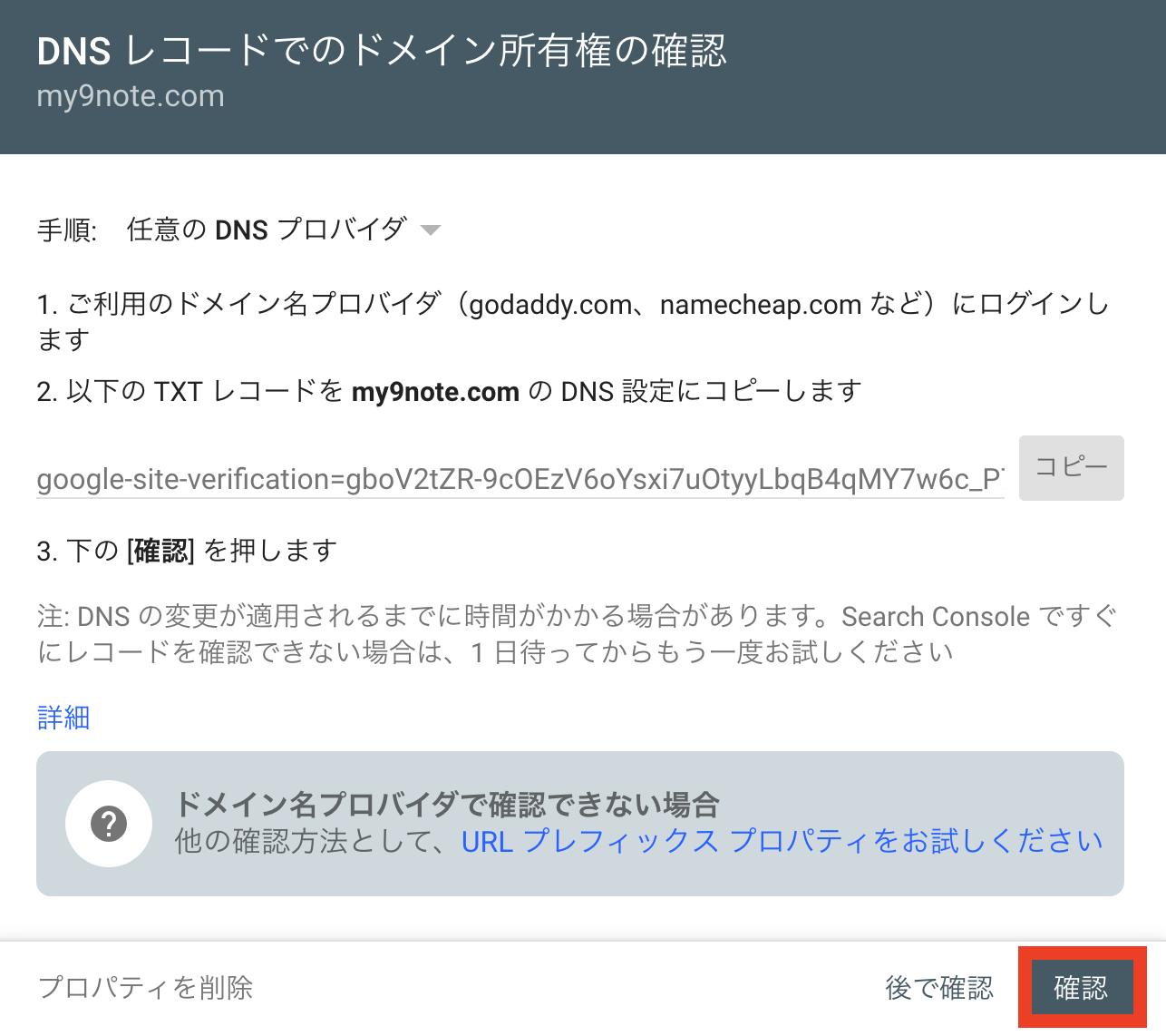 スクリーンショット 2020-05-21 20.11.49