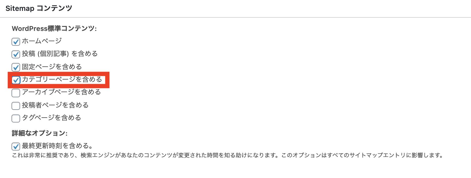 スクリーンショット 2020-05-17 11.46.59