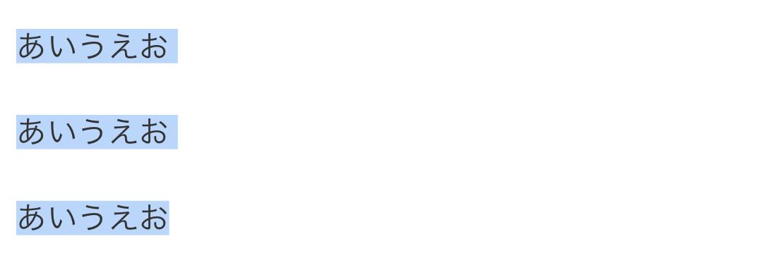 スクリーンショット 2020-05-24 7.49.10