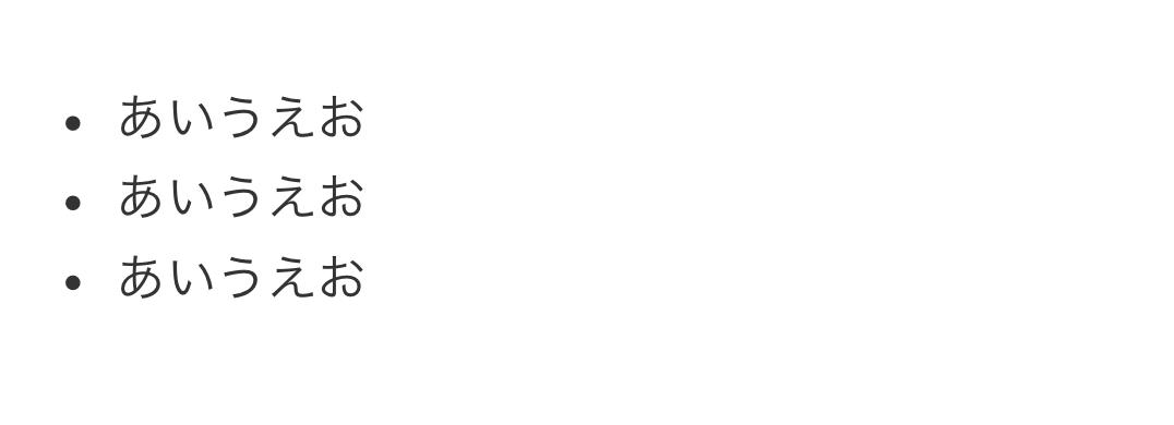 スクリーンショット 2020-05-24 7.51.24
