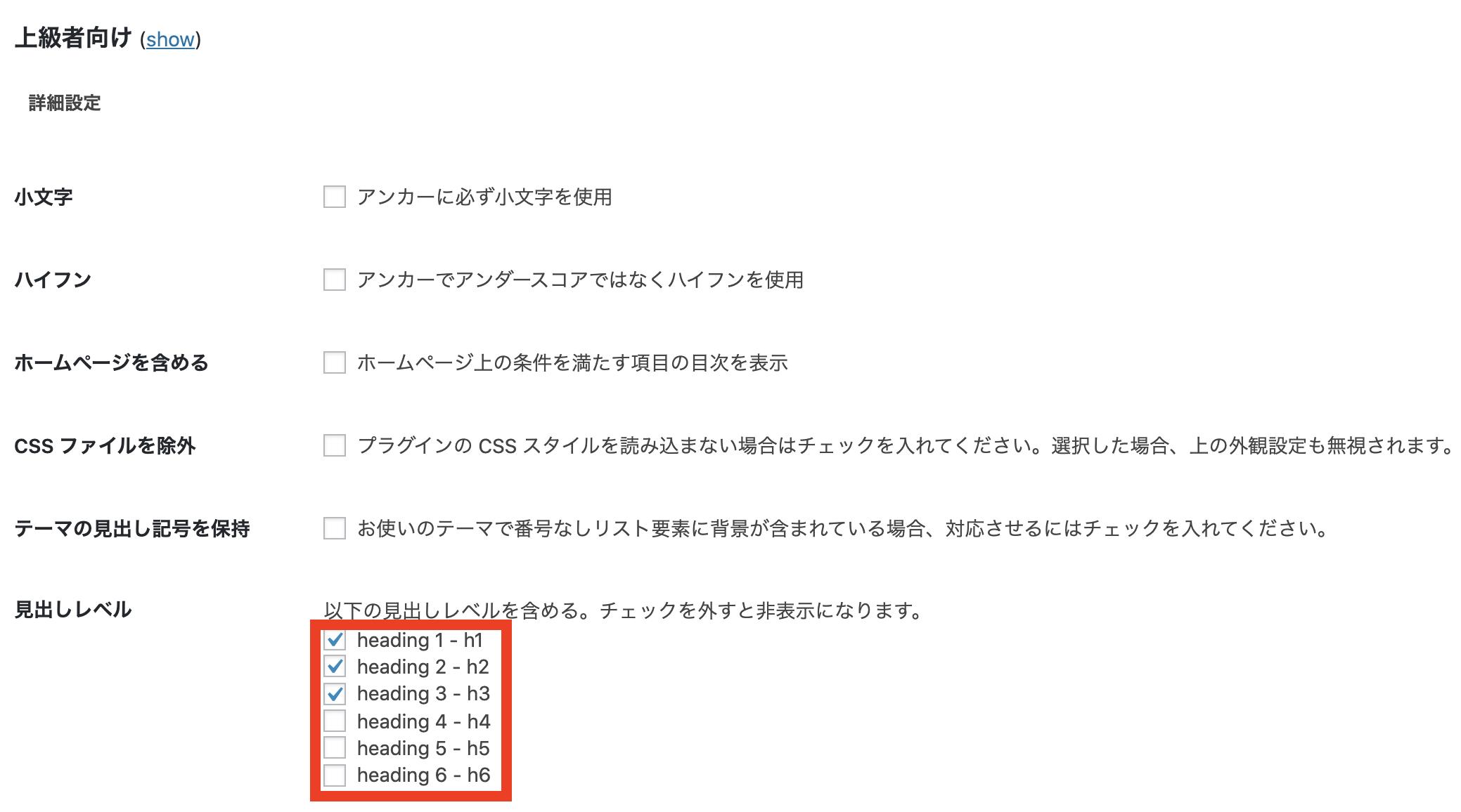 スクリーンショット 2020-05-17 16.08.04