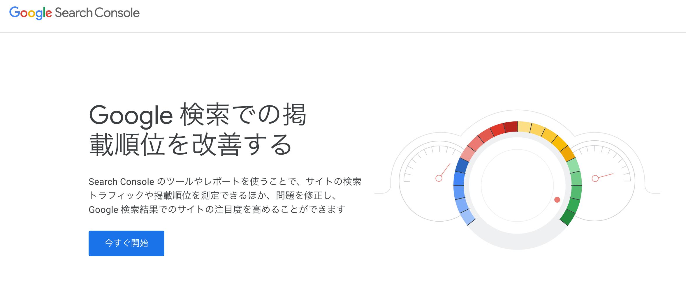 スクリーンショット 2020-05-20 16.47.59