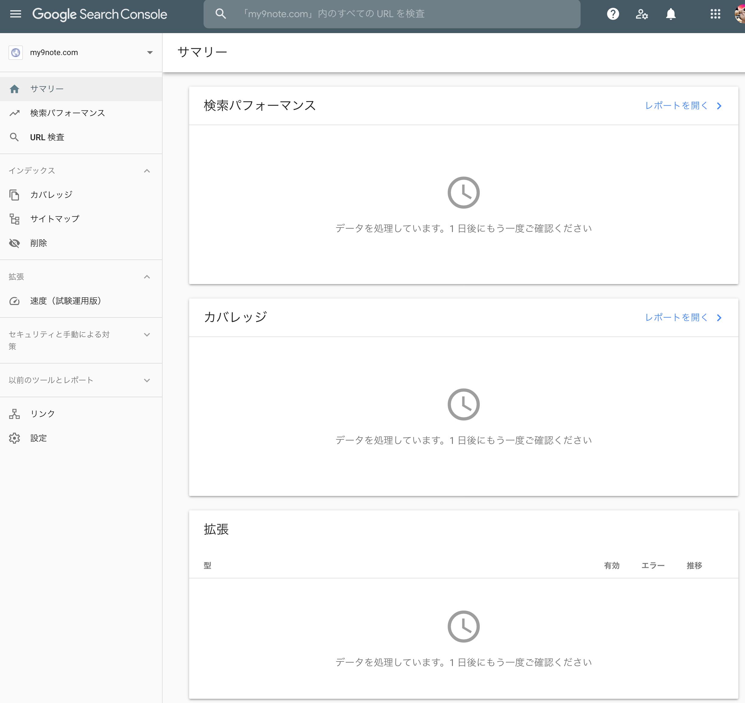 スクリーンショット 2020-05-21 20.15.31