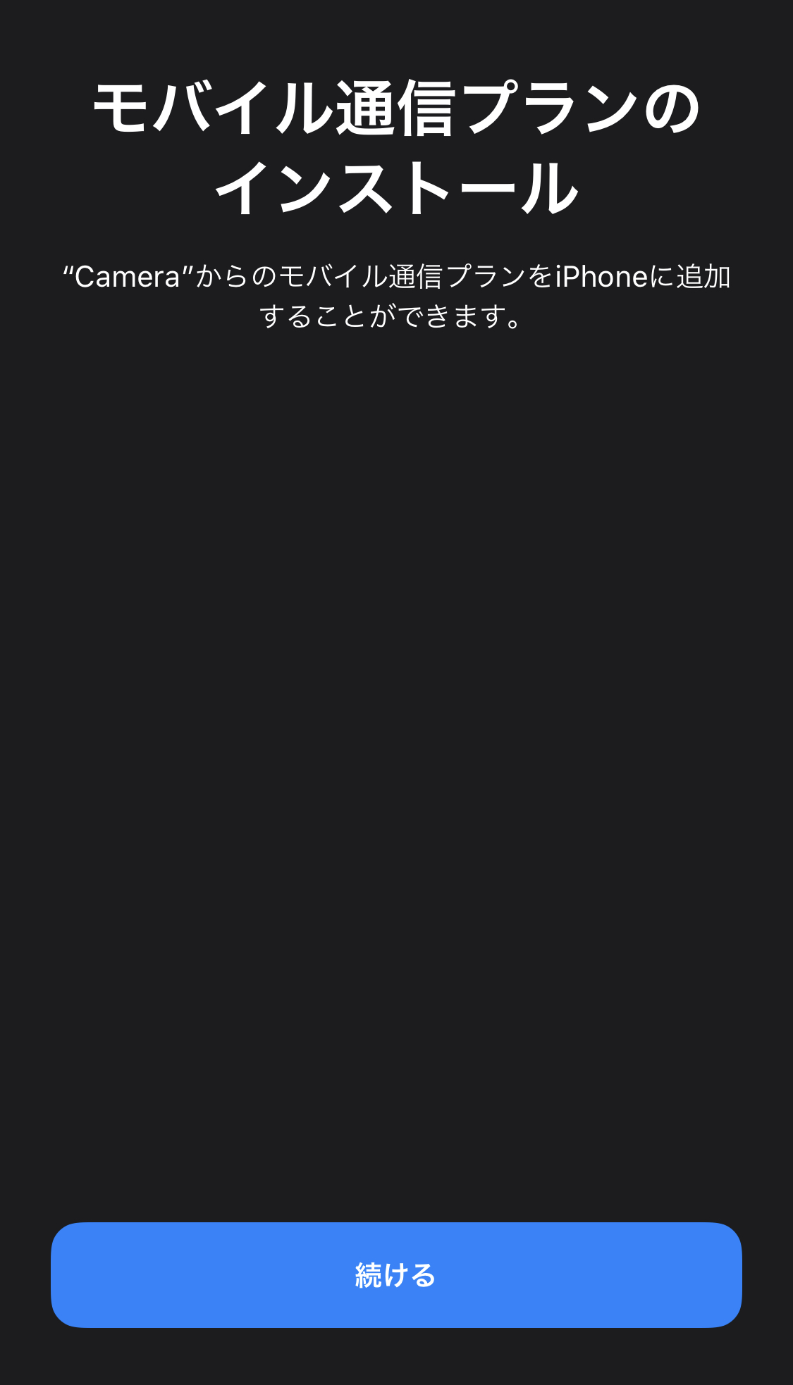 IMG_0D7A71ED1882-1