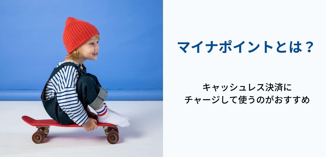 Blue Flat & Minimalist Kids Fashion Website-2