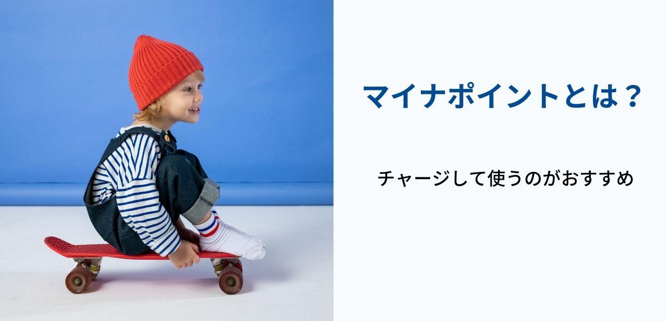 Blue-Flat-Minimalist-Kids-Fashion-Website